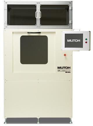 武藤工业推出使用工程塑料造型的3D打印机Value 3D Resinoid MR-5000