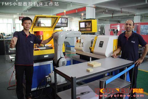 工业机器人机床上下料实训工作站