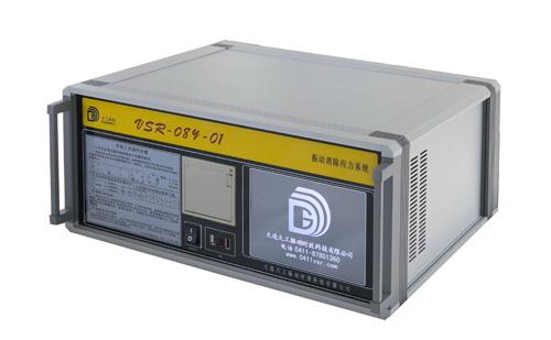 VSR-08Y-01型振动时效设备