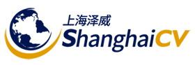 上海泽威信息科技有限公司